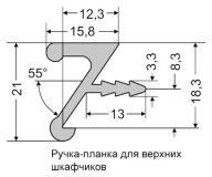 UKW-1