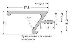 UKW-2