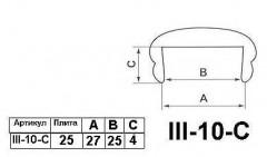 Профиль III-10-C/G C25 25мм